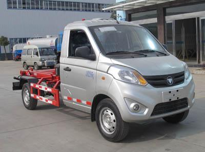 国五福田伽途3方车厢可卸式垃圾车