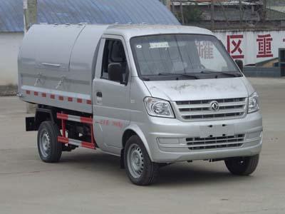 国五东风小康厢式垃圾车
