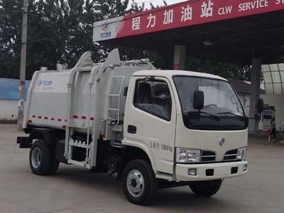 国五东风压缩式对接垃圾车