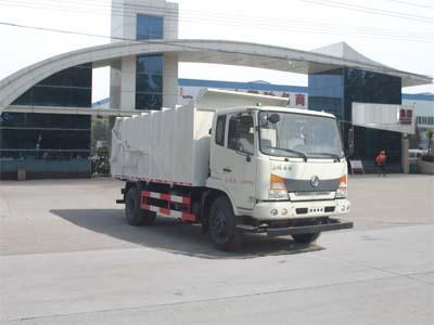 国五东风嘉运压缩式对接垃圾车