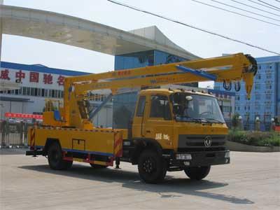 国五东风153高空作业车