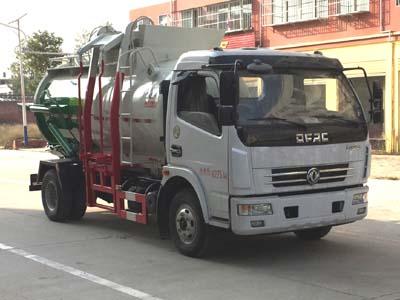 程力威牌CLW5080TCAE5型餐厨垃圾车