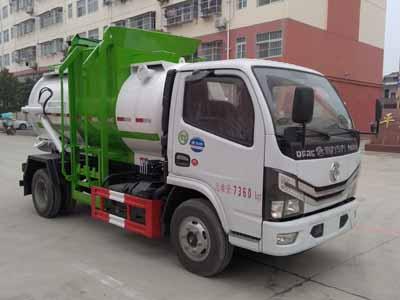 程力威牌CLW5070TCAD6型餐厨垃圾车